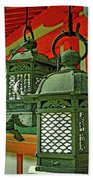 Tsuri-do-ro Or Hanging Lantern #0807-2 Bath Towel
