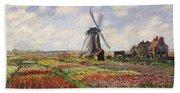 Tulip Fields With The Rijnsburg Windmill Bath Towel