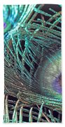 Turquoise Feather Bath Towel