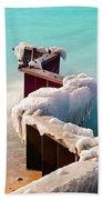 Turquoise Bath Towel