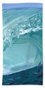 Turquoise Room Bath Towel