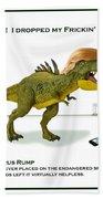 Tyrannosaurus Rump Hand Towel