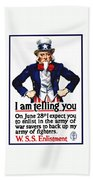 Uncle Sam -- I Am Telling You Bath Towel