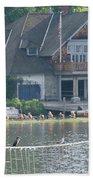 University Barge Club - Philadelphia  Bath Towel