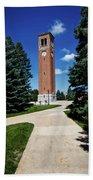 University Of Northern Iowa Bell Tower Bath Towel