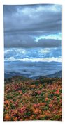 Up In The Clouds Blue Ridge Parkway Mountain Art Bath Towel