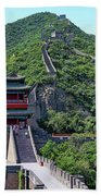 Up The Great Wall Hand Towel