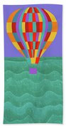 Up Up And Away Bath Towel