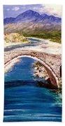 Ura E Mesit - Location Shkoder Albania Bath Towel