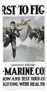 Us Marine Corps - First To Fight  Bath Towel