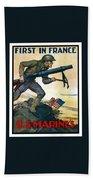 Us Marines - First In France Bath Towel