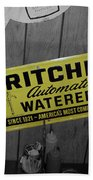 Us Route 66 Smaterjax Dwight Il Rare Waterers Signage Bath Towel