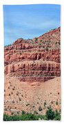 Utah 2 Bath Towel