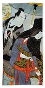 Utamaro: Lovers, 1797 Bath Towel