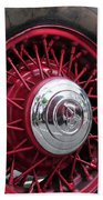 V8 Wheels Bath Towel