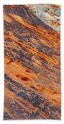 Valley Of Fire Petroglyphs Bath Towel