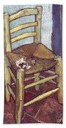 Van Gogh: Chair, 1888-89 Hand Towel