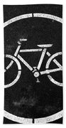 Vancouver Bike Lane- Art By Linda Woods Bath Towel
