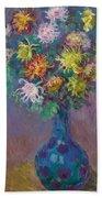 Vase Of Chrysanthemums Bath Towel