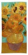 Vase With Twelve Sunflowers Bath Towel