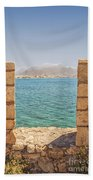 Veiw Of Lerapetra From Kales Fort Portrait Composition Bath Towel