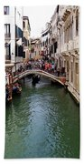 Venetian Bridge Bath Towel