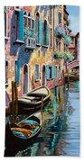 Venezia In Rosa Bath Towel by Guido Borelli