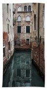 Venice - Canal Dreams  Bath Towel