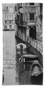 Venice Docked Boats Bath Towel