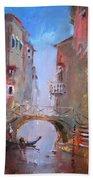 Venice Impression Bath Towel