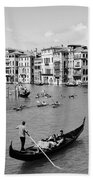 Venice In Black And White Bath Towel