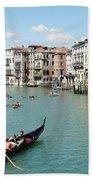 Venice In Colors Bath Towel
