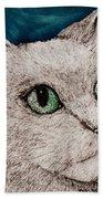 Verde Eyes Bath Towel