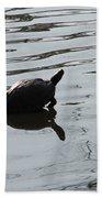 Vereen Turtles Bath Towel