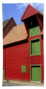 Vibrant Red And Green Building Bath Towel