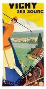 Vichy, Sport Tourism, Woman Play Golf Bath Towel