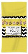 Victory - Bw Graphic Bath Towel