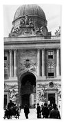 Vienna Austria - Imperial Palace - C 1902 Bath Towel