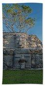 View Of Cerros Maya Ruins At Cerros Bath Towel