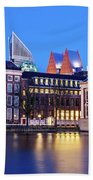 View Of Mauritshuis And The Hofvijver - The Hague Bath Towel