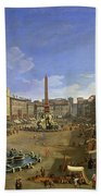 View Of The Piazza Navona Bath Towel