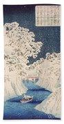 Views Of Edo Bath Towel