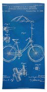 Vintage Bicycle Parasol Patent Artwork 1896 Hand Towel