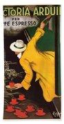 Vintage Coffee Advert - Circa 1920's Bath Towel