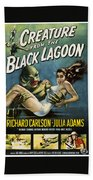 Vintage Creature From The Black Lagoon Poster Bath Towel