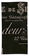 Vintage French Typography Sign Bath Towel