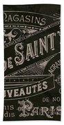 Vintage Paris Sign Bath Towel