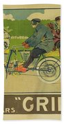 Vintage Poster Bicycle Advertisement Bath Towel