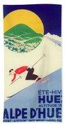 Vintage Travel Skiing Bath Towel
