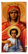 Virgin Mary Old Painting Bath Towel